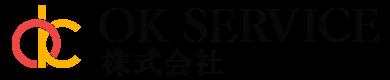 名古屋市天白区や瑞穂区などの配送、運送はOKサービス